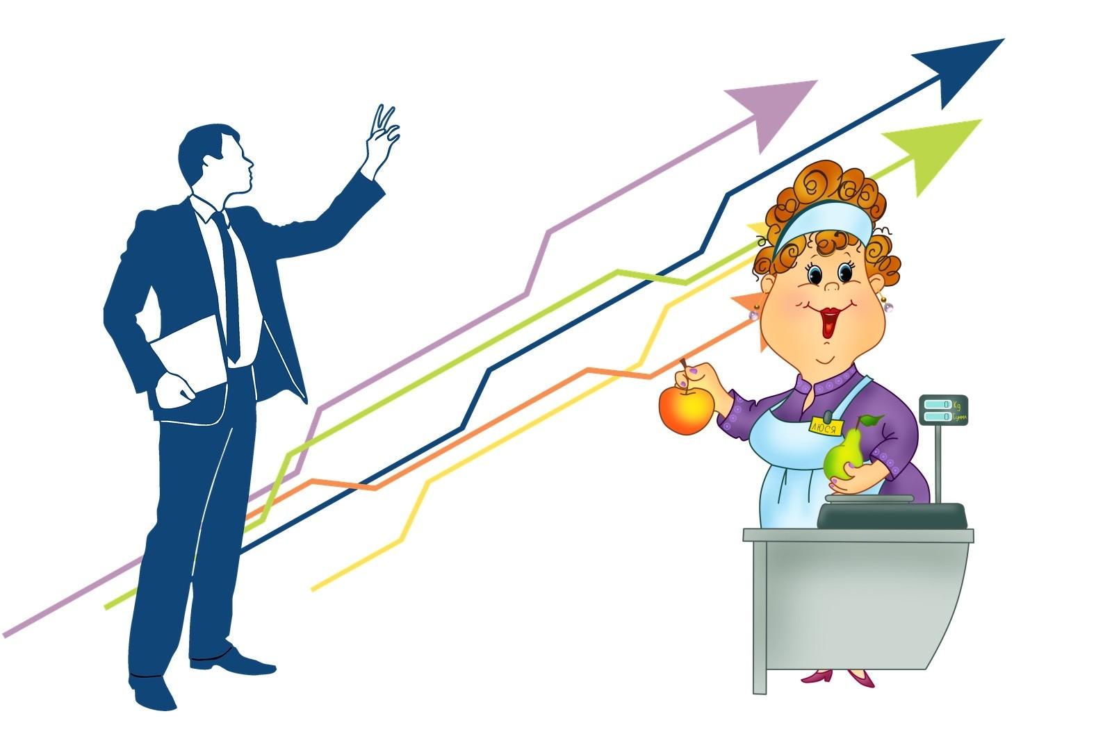 Маркетологи и продавцы