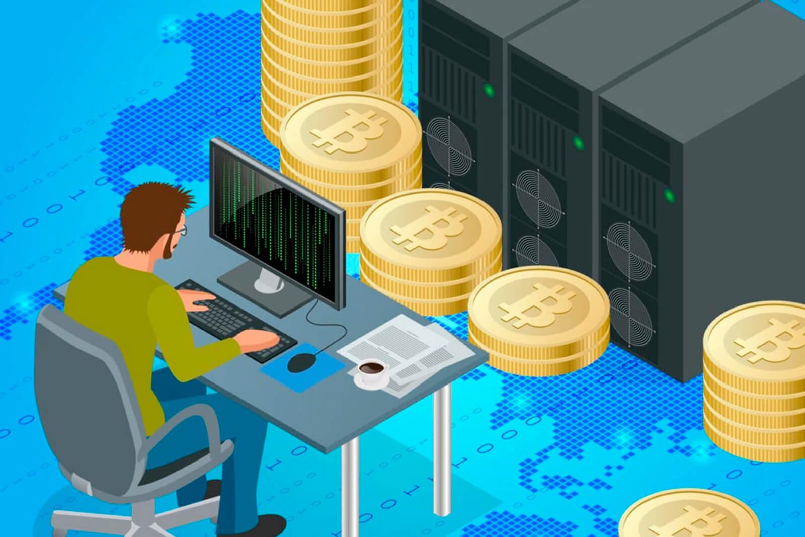 Где берут криптовалюту?