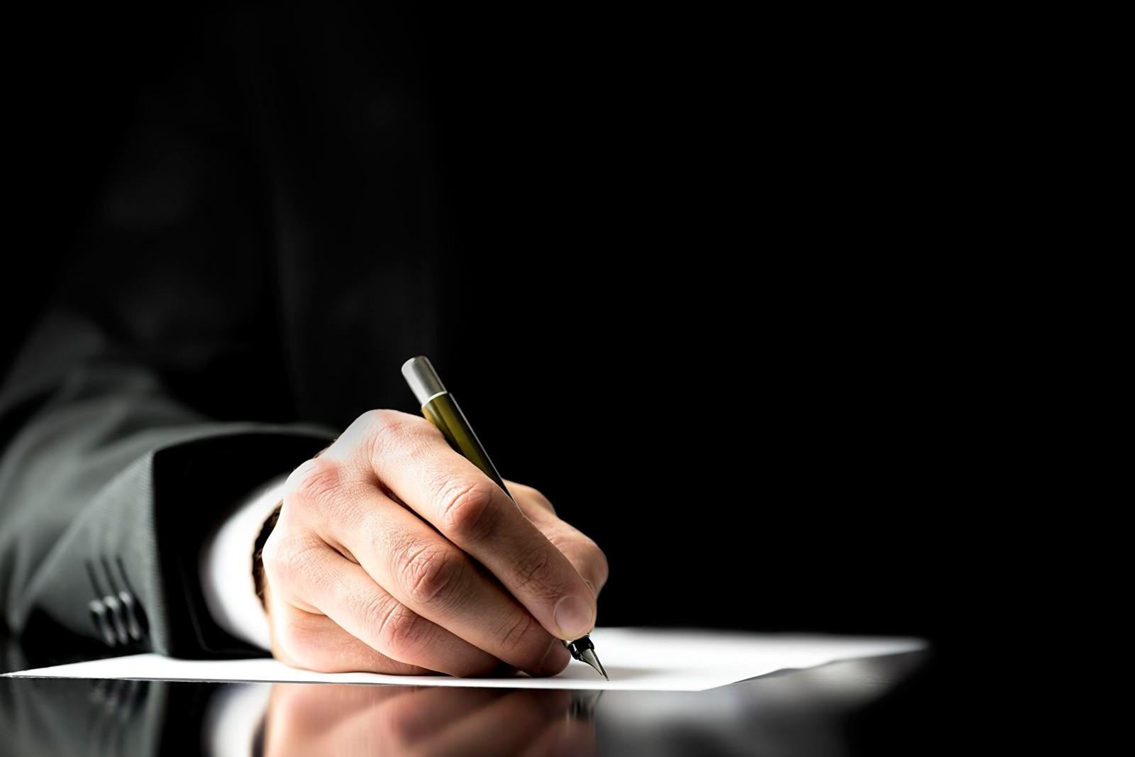 Открыть документ и писать