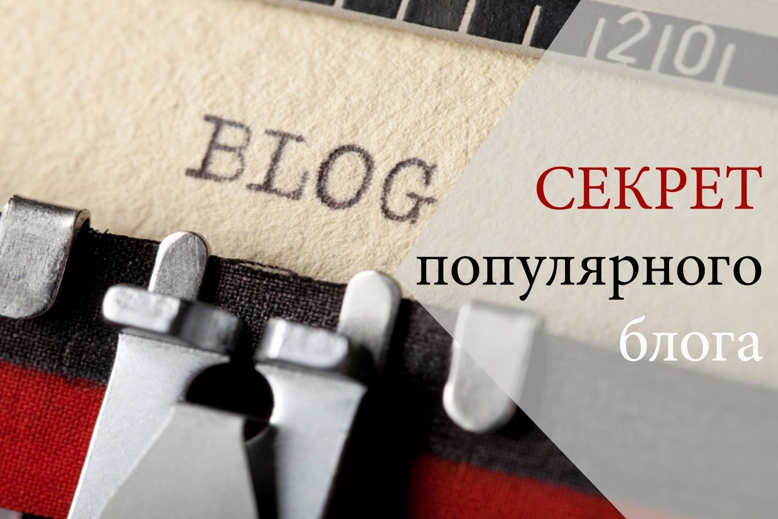 Как научиться писать интересные статьи