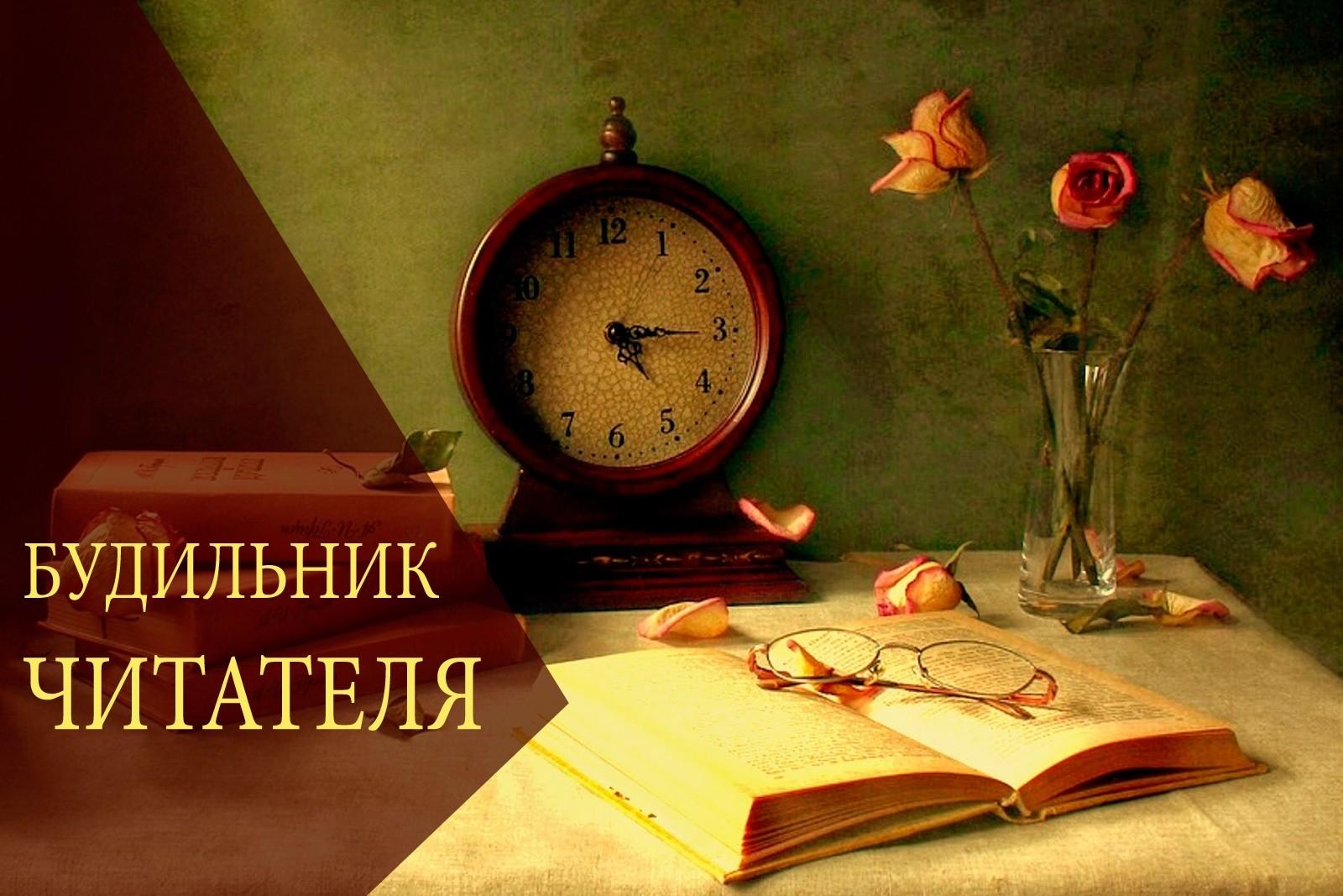 Интересные статьи как будильник для читателя