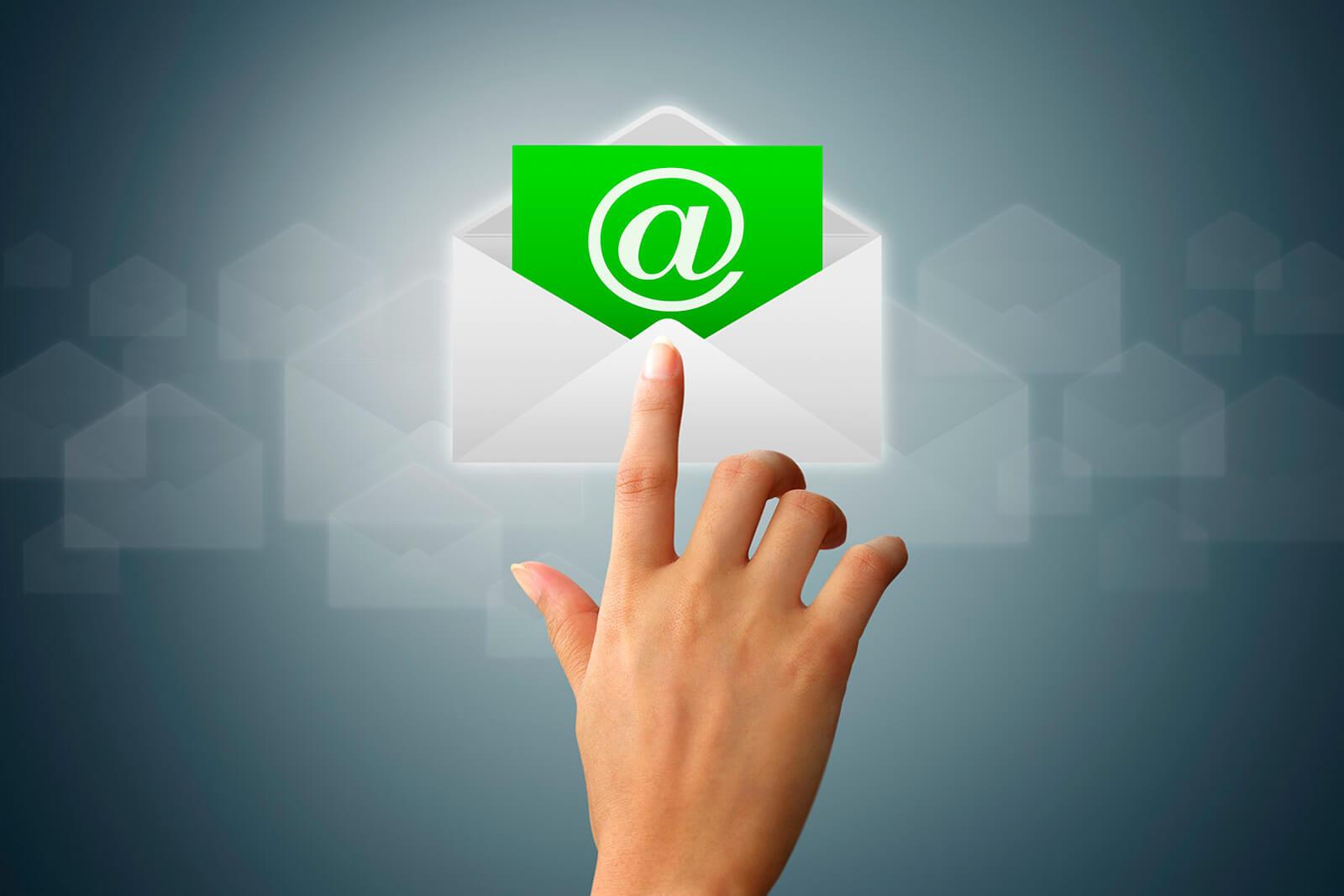 Трафик с электронной почты