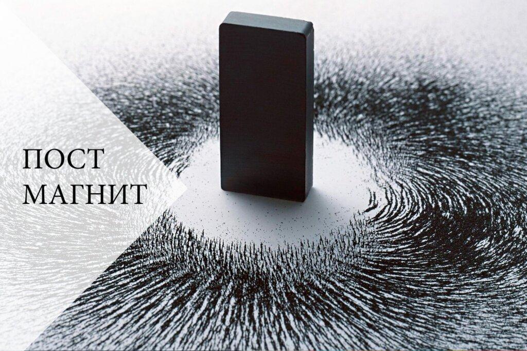 Как привлечь подписчика - превратите популярные посты в магниты