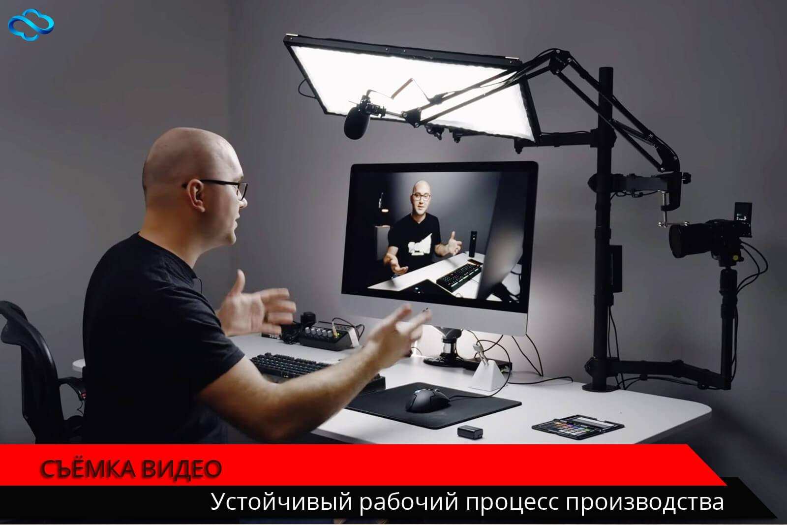 Съёмка видео-главная составляющая к продвижению своего YouTube канала
