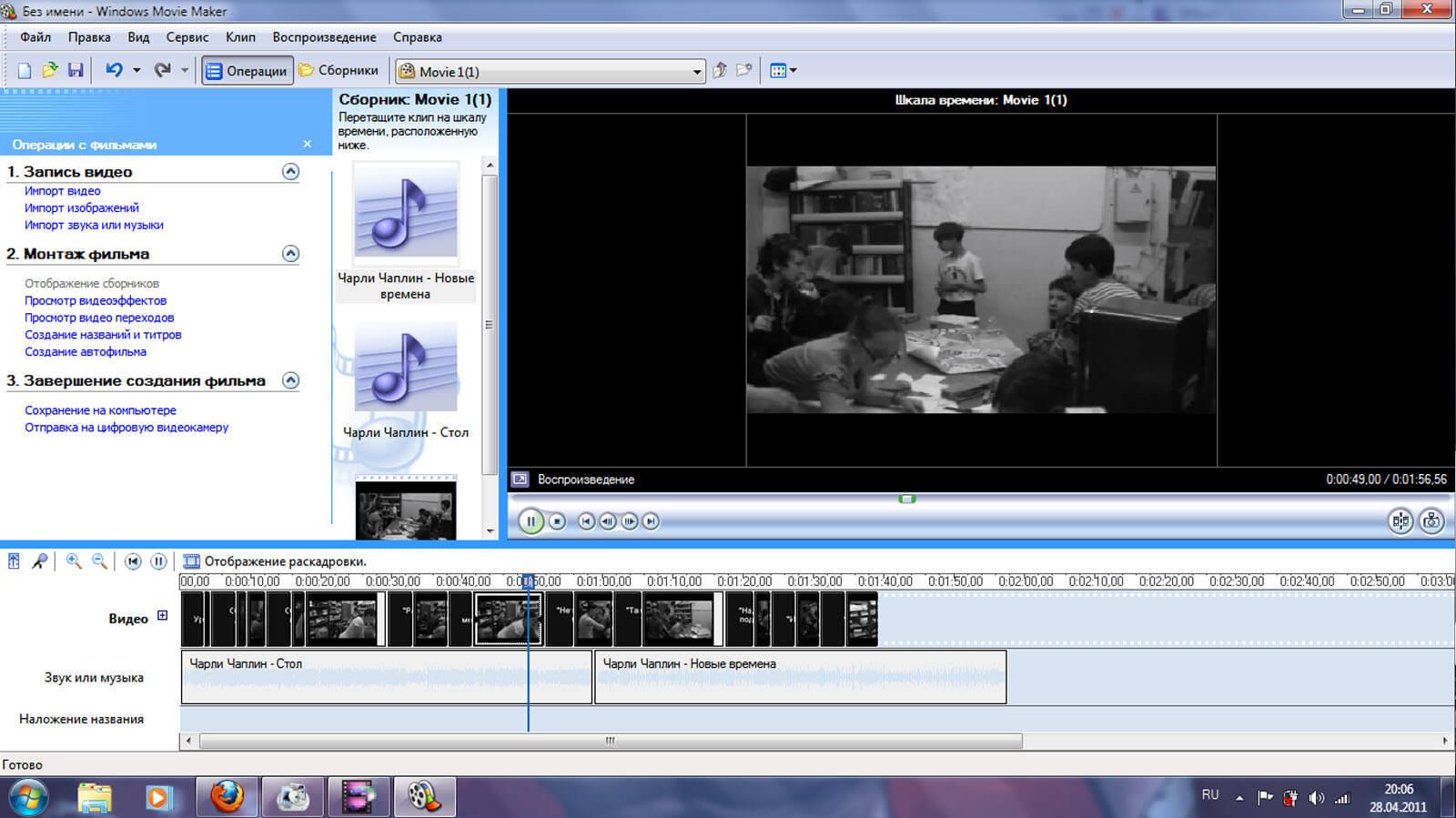 Видеоредактор Windows