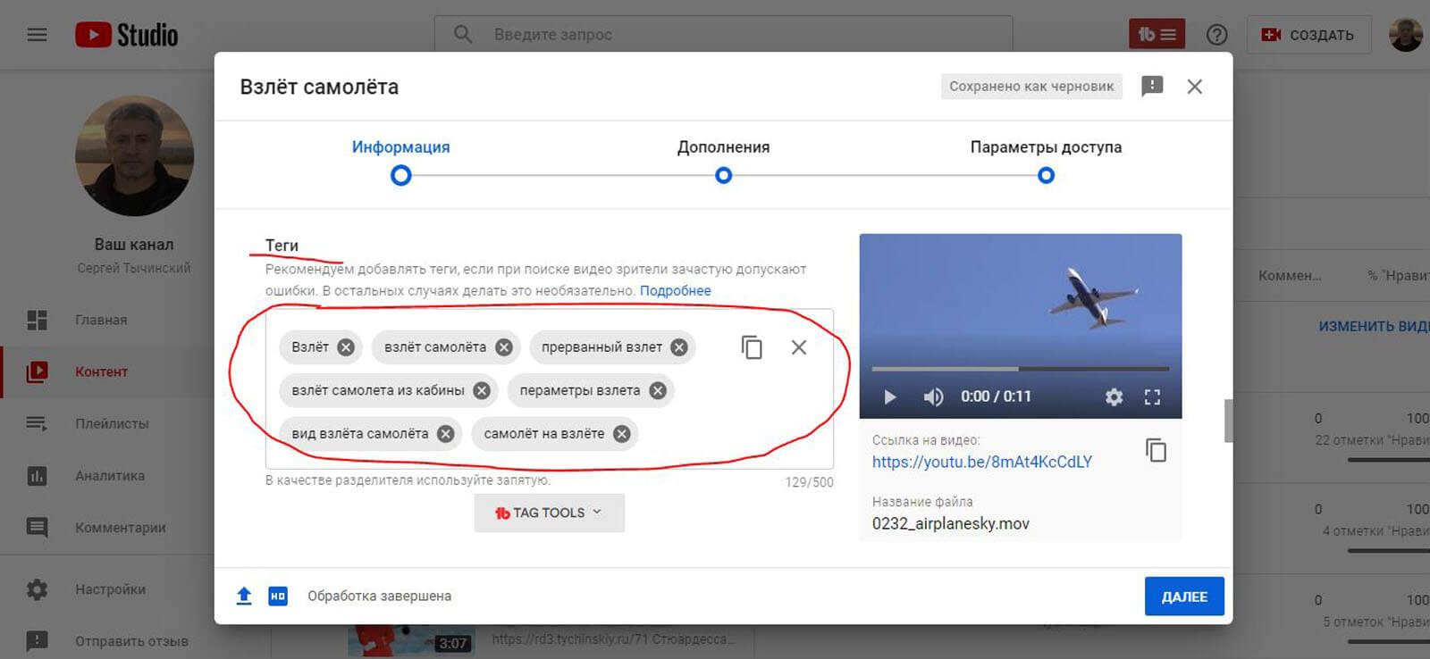 Серия из 5 видео или как раскрутить свой канал на ютуб